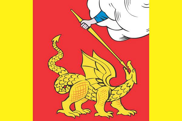 Егорьевский район