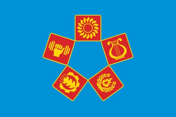Люберецкий район