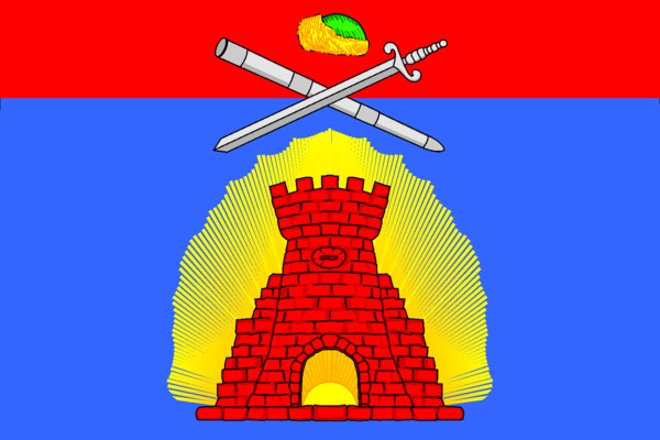 Зарайский район
